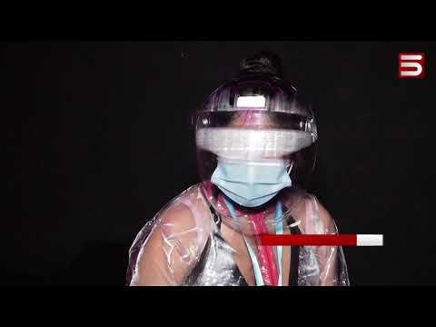 Բոլիվիա. «հուշագրություն» տխուր մարմնավաճառների մասին