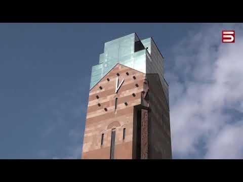Երևանի 2801-ամյակը կարժենա 190 միլիոն դրամ