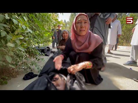 Արյուն՝ արյան դիմաց. Աֆղանստանում պատերազմ է՝ ահաբեկիչների դեմ
