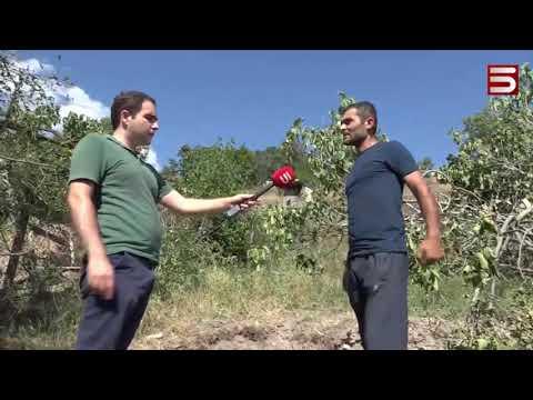 «Այգեպարի պես տեղ չկա». Ադրբեջանի սահմանին ամենամոտ գյուղը