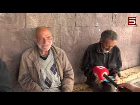 Մեկ գյուղ՝ մեկ դիմակ. Շիրակի Գեղանիստում դիմակ առնելու փող չկա