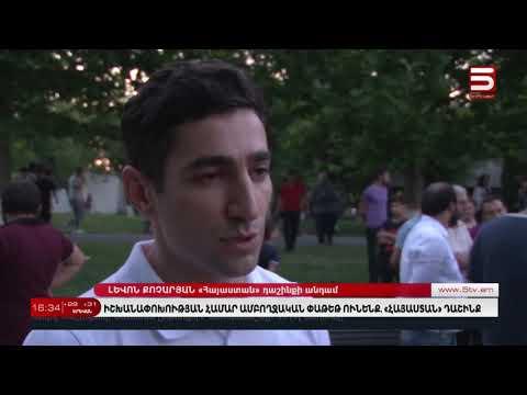 Իշխանափոխության համար ամբողջական փաթեթ ունենք. «Հայաստան» դաշինք
