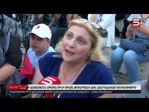 «Հայաստանն ապագա ունի միայն Քոչարյանի հետ». Հանրահավաք՝ Շենգավիթում
