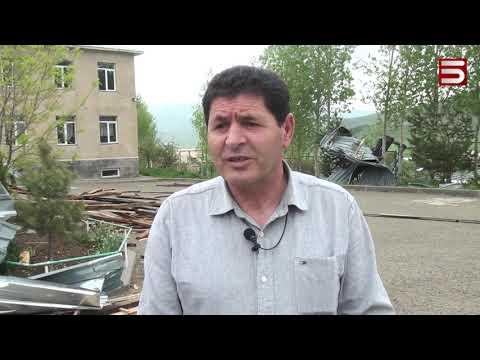 Վտանգավոր քամիներ՝ Հայաստանում